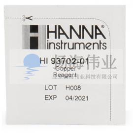 HI93702-01定制�S勉~HR���