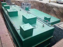 中水处理设备中水处理回用中水一体化处理设备