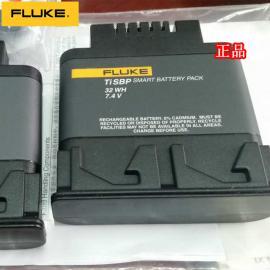 福禄克TISBP电池(适用于ti55|ti45红外热像仪)