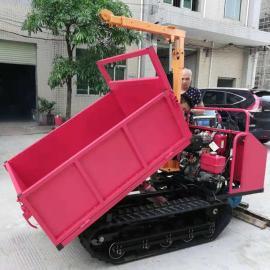 小推XT-950履带运输车 沙石运输设备 小型履带拖拉机 随车吊