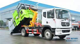国六勾臂垃圾车 国六12吨东风D9车厢可卸式垃圾车