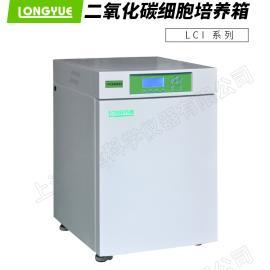 龙跃LCI系列二氧化碳细胞培养箱