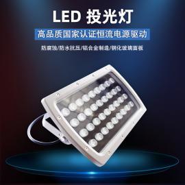 LED矩形投光�� led�能�艟� �敉馔ピ悍浪�景�^亮化��纛^