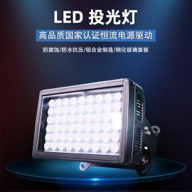 LED投光�� led�敉�� 大功率防水投射�� 景�^照明