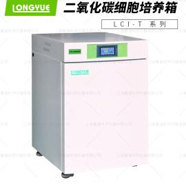 龙跃LCI-T系列二氧化碳细胞培养箱