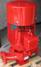�渭��挝�立式管道�x心泵