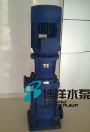 LG/LGB型高层建筑给水多级离心泵 高压增压泵