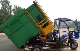 小型摩托三轮垃圾清理运输车 爬坡动力大车速快