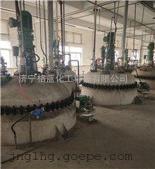 格蓝化工清洗搪瓷反应釜制药冷凝器