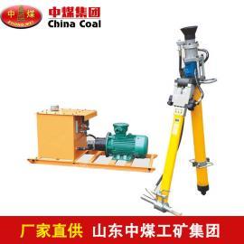 MYT-125/380液压锚杆钻机质量优