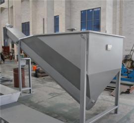 沙水分离器 生产砂水分离机 砂水分离器beplay手机官方