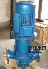 CQG立式高�卮帕�管道泵 磁力��颖�