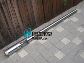 FY-0.87型不锈钢气动油桶泵 插桶泵