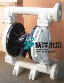 QBY-50型化工厂专用耐腐蚀气动塑料隔膜泵