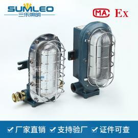三乐DGC18/127L矿用隔爆型支架灯