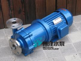 CQ-40型不锈钢磁力驱动泵 化工厂专用磁力泵