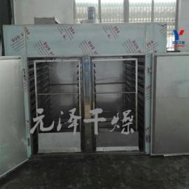 金属粉末产品干燥箱 电镀烘箱 涂料热风循环烘箱