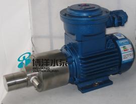 8CQB-8型防爆型磁力驱动离心泵 防爆磁力齿轮泵