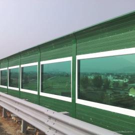 金属板隔音降噪声屏障 工厂降低噪隔音屏 镀锌板屏障喜振YRX-5748