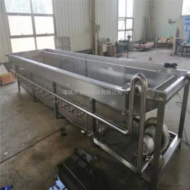 全自动蓝莓清洗机 蓝莓果水浴清洗机 安邦机械制造