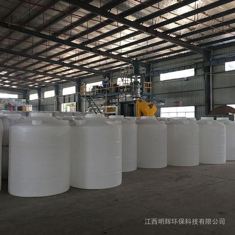 滚塑塑胶滚塑成型0.5吨储罐厂家储罐