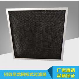 百叶风口配套黑色尼龙网板式空气过滤器 稀松板式过滤器 可定制