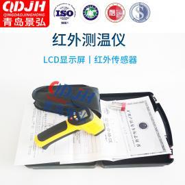 便携式红外测温仪非接触式红外温度测试仪