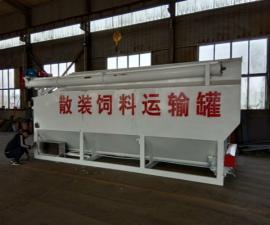 大型饲料厂20吨饲料运输罐 饲料散装罐装车罐体科学设计