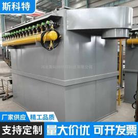 除尘设备 64/96/120/200/400脉冲布袋除尘器直供质量好