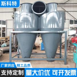 旋风除尘器 沙克龙除尘器直供 直径800/1200/2400/3000