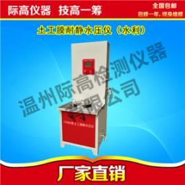 YT080B型土工膜耐静水压测定仪(水利)种类丰富,来电选型