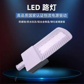 大功率室外道路照明�艟� 定制led路�纛^ 防雷防水抗裂LED�艟�