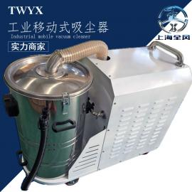 小型工业吸尘器,1.5KW低噪音吸尘器,吸地毯专用吸尘机