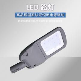 LED路灯头 恒流驱动低热阻节能led灯具 道路高杆照明灯具