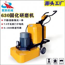 电动水磨石地面研磨抛光机型号