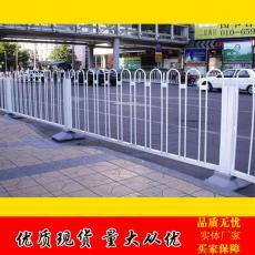 市政施工护栏 京式护栏 城市道路圆钢U形京式护栏