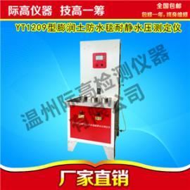 YT1209型膨润土防水毯耐静水压测定仪 品质保障