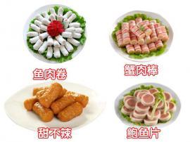 烤鱼棒成型设备