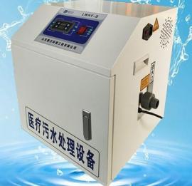 小型口腔医院污水消毒设备 次氯酸钠发生器臭氧发生器