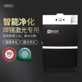 Co2打标机烟味处理器 去除激光打标机烟味粉尘净化器