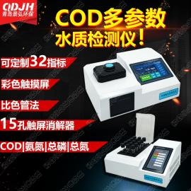 景弘触屏cod测定仪 可选配氨氮总磷总氮多参数水质分析仪