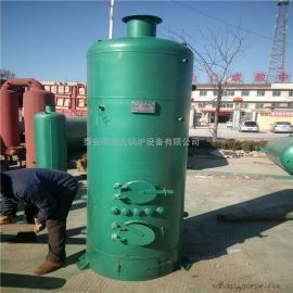 恒大CLSG小型立式燃煤蒸�z�^��t�o�哼\行安全系�蹈�