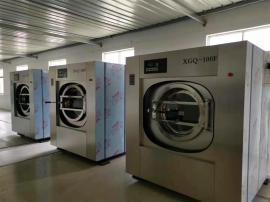 学校开洗衣房配置的水洗设备 全自动洗衣机烘干机