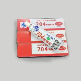704密封绝缘胶 电子元器件专用 玛斯特704硅胶 量大价优