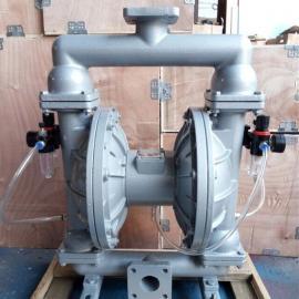 QBYF-80铝合金石灰石,碳素粉等专用气动粉体输送泵