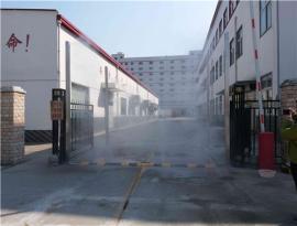 车辆进出口全自动喷雾防疫设备