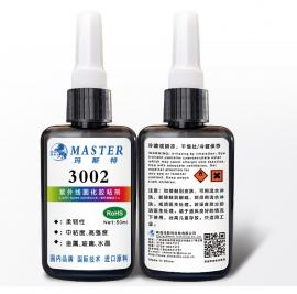 玛斯特3002 玻璃金属粘接UV胶 茶几家具手表灯饰紫外线固化胶