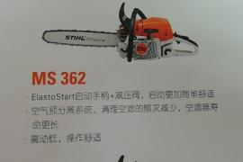 斯蒂��油�MS360汽油��STIHL大功率油�砍��C