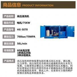 冷凝器管道高压清洗机 脱硫系统高压清洗机 化工厂电厂换热器