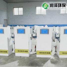 工�I污水消毒�理成套二氧化氯�l生器 高�型二氧化氯�l生器